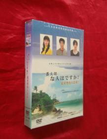 日本电视剧《最重要的人是谁》(DVD7碟装)【正版原装】全新未开封。