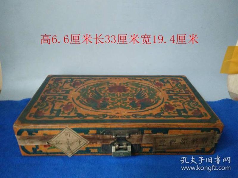 传世老漆器凤凰纹原封普洱茶叶