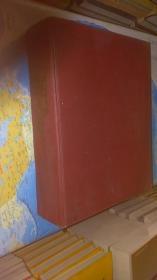 The Columbia Lippincott Gazetteer of The World 哥伦比亚 李平柯特世界地名大辞典