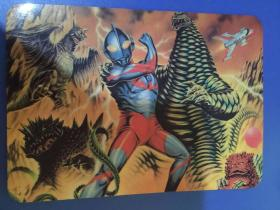 80年代铅笔垫板奥特曼