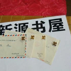 实寄封民居邮票四张,(都是九几年的)