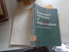 人人缩写词汇词典