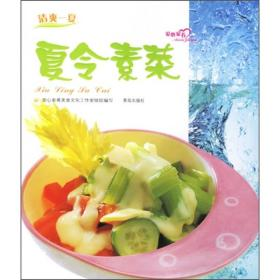 特价 豆浆豆腐健康吃