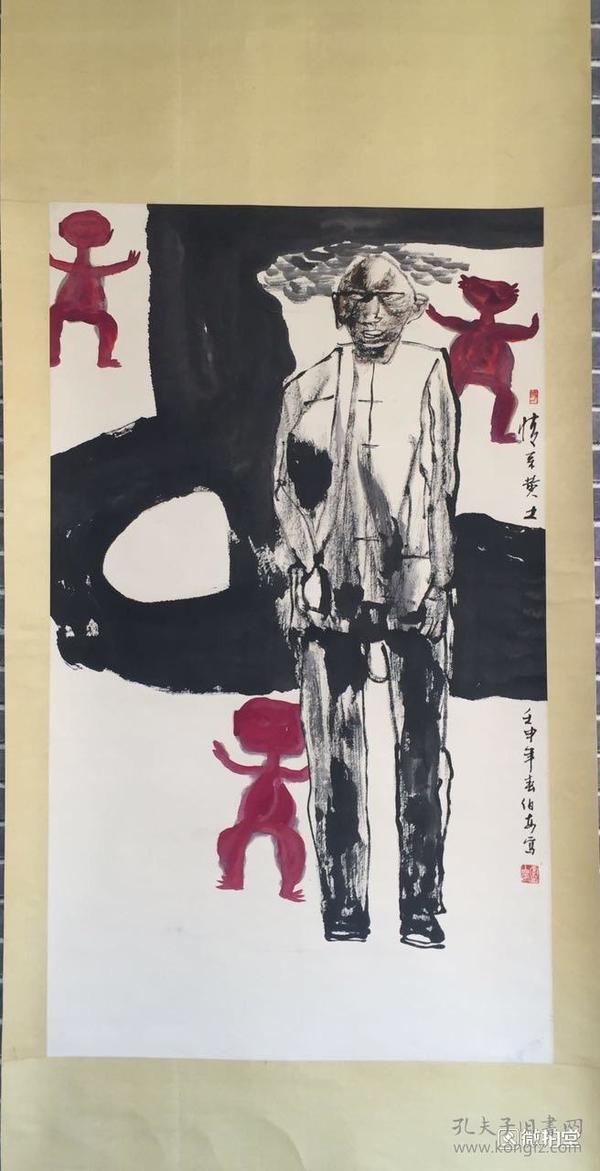 卓艺轩画廊-著名书画家-李伯安