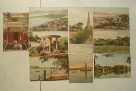 上海人民美术出版社五十年代西湖风景明信片9枚