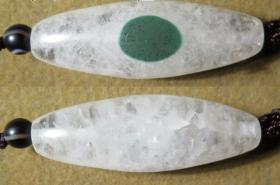 """純天然""""天眼""""天珠瑪瑙天珠瑪瑙綠色希望和生命的象征非常罕見大自然的鬼斧神工值得永久收藏"""