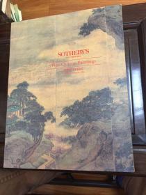 1994年 苏富比书画拍卖图录