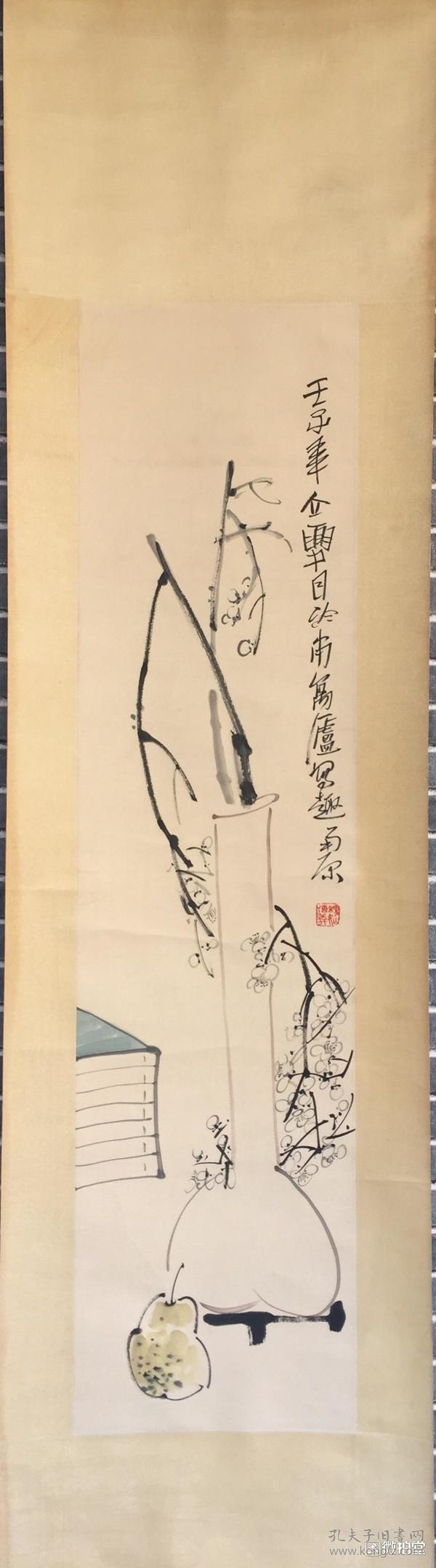 卓艺轩画廊-著名书画家-魏传义