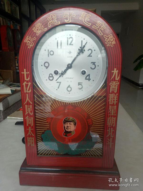 北极星文革座钟,能正常走,报时声音宏亮