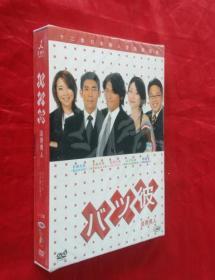 日本电视剧《没用男人》(DVD6碟装)【正版原装】全新未开封。