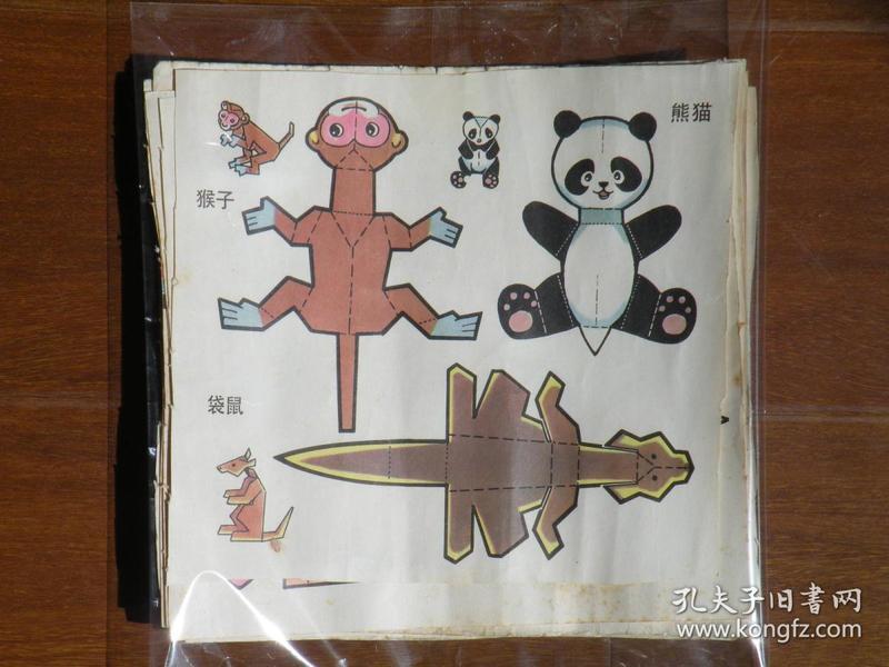 780年代 折纸玩具一套10张