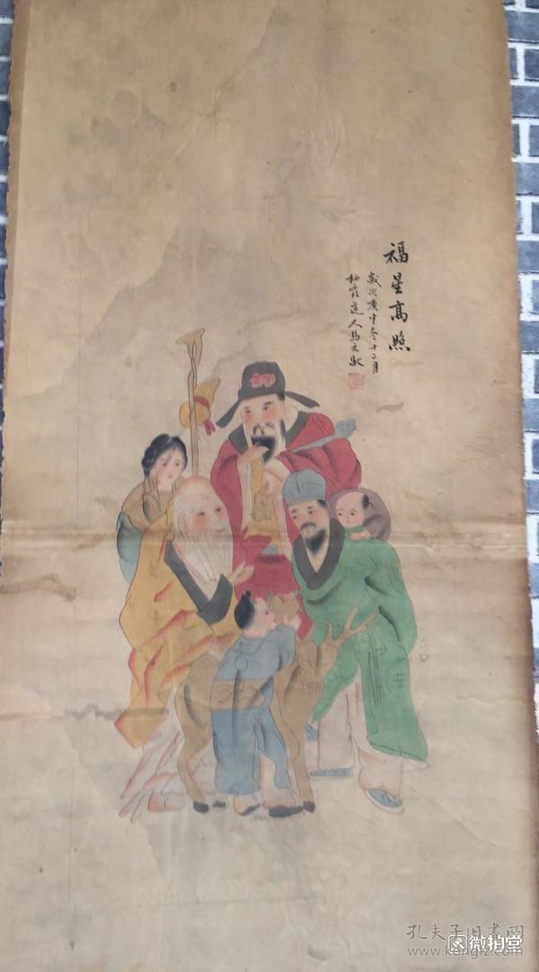 卓艺轩画廊-著名书画家-马元奴