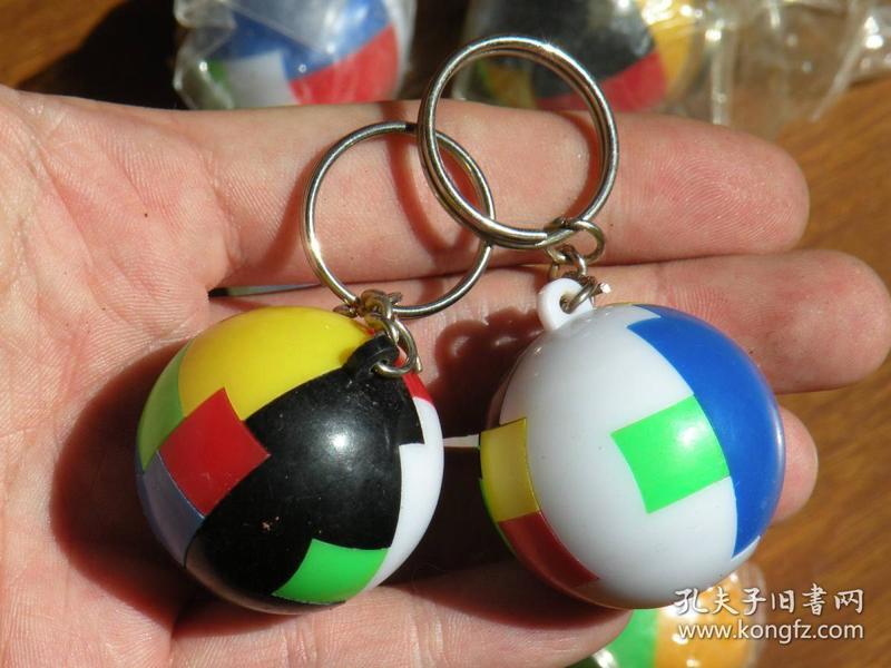 80年代 拼装球玩具钥匙链