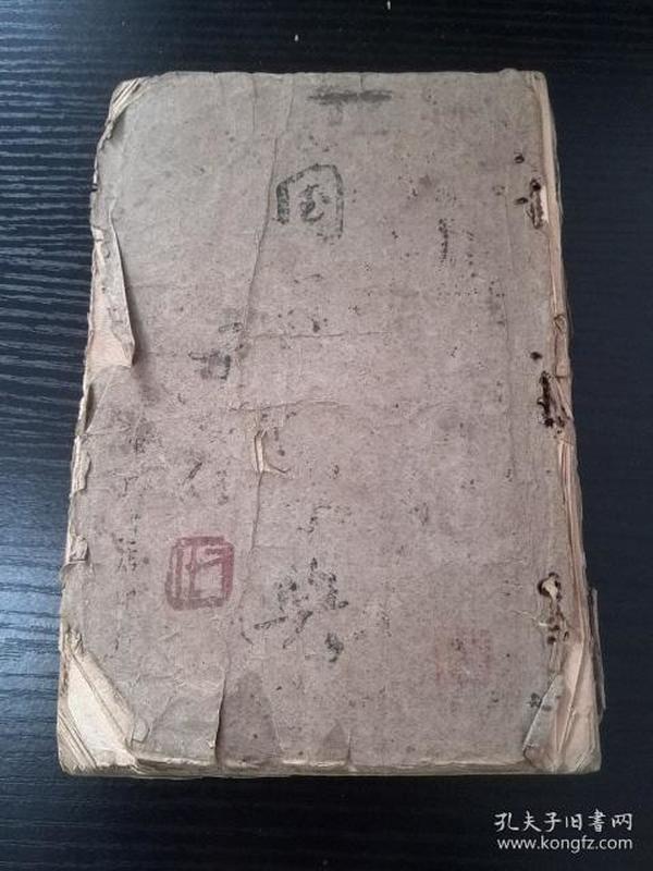 民国35年出版:《国民大字典》(军民书店印行)