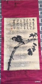 卓艺轩画廊-著名书画家-魏启后