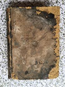 铜版殿刻 康熙字典