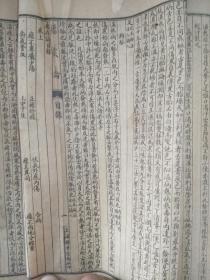老中医家藏中医药书[含春温三字诀、痢症三字诀、温热条辨、温热赘言、疟疾论卷上卷下]
