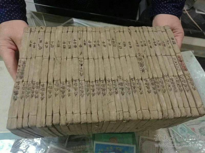 康熙字典 30本全