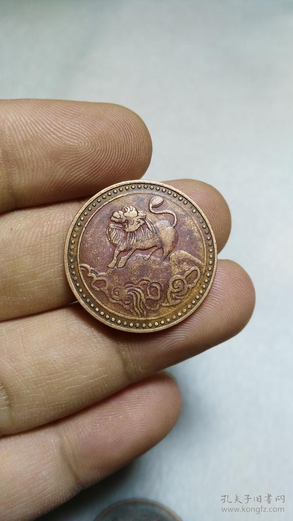 民国元年小狮子铜板 【下乡收的老铜钱 包真包老】
