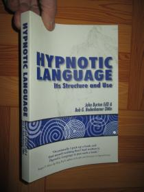 Hypnotic Language: Its Structure and Use   (9781845902858)