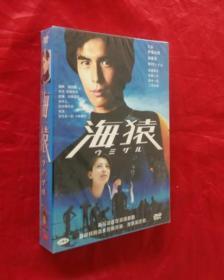 日本电视剧《海猿》(DVD6碟装)【正版原装】全新未开封。
