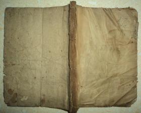 清代手抄、【风水地理】、一厚册、完整齐全、很多图和符、书法漂亮。