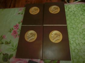 私藏《毛泽东选集》一至四册 全部北京版 品 非常好   B5