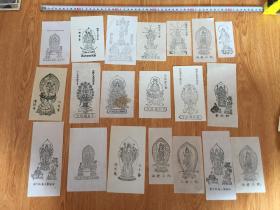 【木版佛画1】清后期到民国日本木版印刷佛像画20张合售