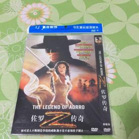 佐罗传奇 DVD