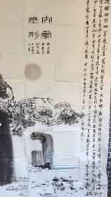 卓艺轩画廊-著名书法家-孔维克