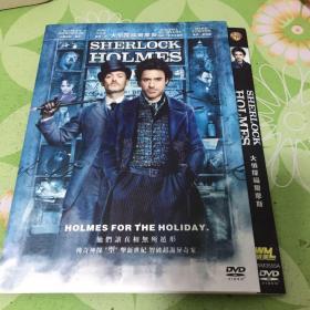 大侦探:福尔摩斯 DVD