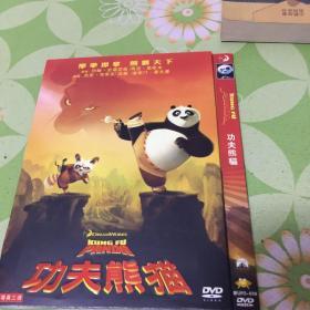 功夫熊猫DVD