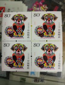 狗邮票方联