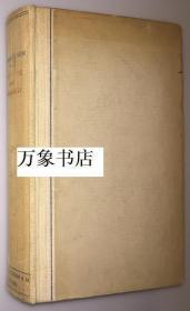 Kelsen 凯尔森  :  Vergeltung und Kausalitat. Eine soziologische Untersuchung  1941 德文原版精装本  私藏品好