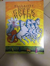 daulaires book of greek myths 希腊神话
