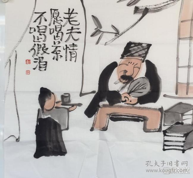 卓艺轩画廊-著名书画家-刘二钢