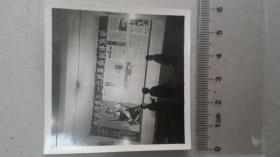 1967彻底清查516反革命集团大字报留影
