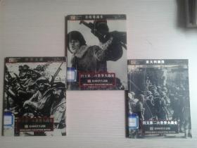 图文第二次世界大战史:沙漠之战、苏维埃战车、意大利战役(三册合售)馆藏无书袋