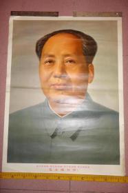 早期宣传画,毛主席万岁