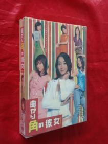 日本电视剧《拐角处的女人》(DVD6碟装)【正版原装】全新未开封。
