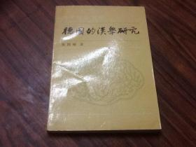 寰峰浗鐨勬眽瀛︾爺绌讹紙浣滆�呰禒鏈級