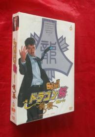日本电视剧《龙樱》(DVD6碟装)【正版原装】全新未开封。
