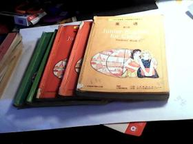 九年义务教育三年制初级中学教科书 .英语(第1册上下 第二册上下第三册)、5本合售
