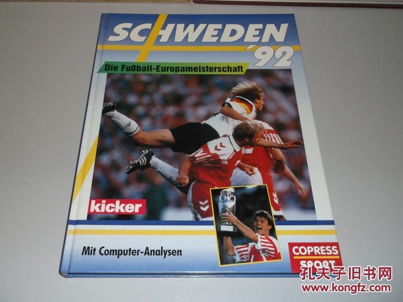 原版踢球者1992欧洲杯全彩硬精画册