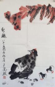 卓艺轩画廊-著名书画家-卢光照