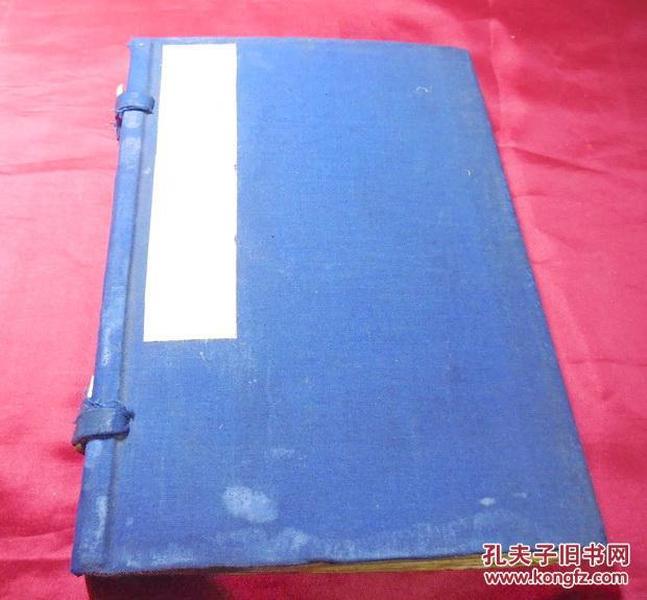 光绪戊申年版二论典故最豁集盒装本卷一至卷四4册齐全
