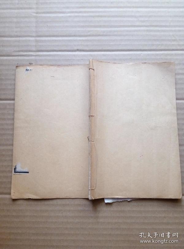 扫叶山房白纸 石印 畮香诗钞 卷七  卷八 (合一册)