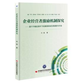 医学信息素质教育探索与实践
