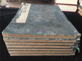 和刻本《孟子示蒙句解》7册14卷全,四书示蒙句解丛书,孔网惟一