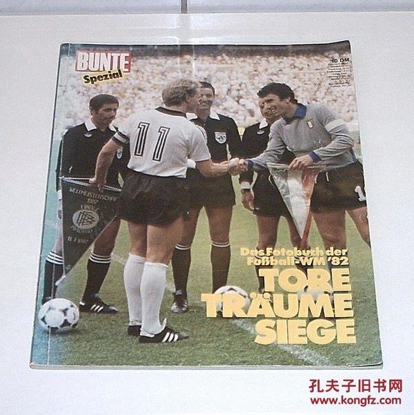 原版1982世界杯图册